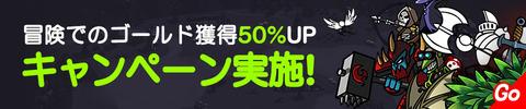 50_jp