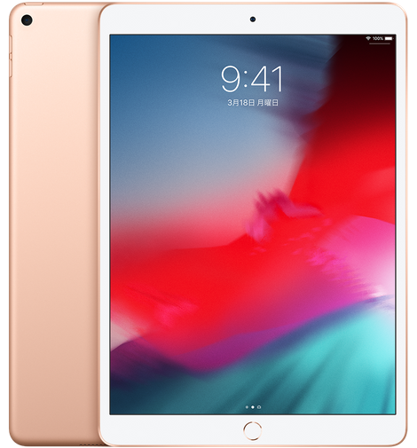 ipad-air-select-wifi-gold-201903_GEO_JP