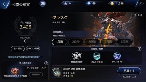 S__22151181