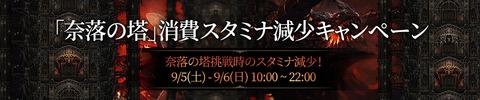 0906_jp
