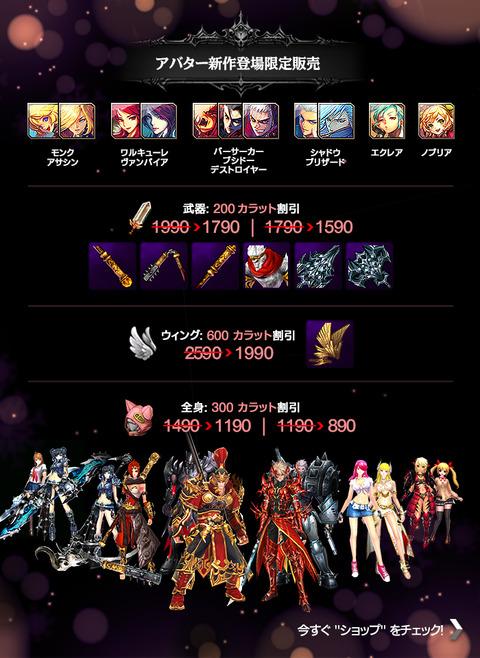 700_New_170515_jp