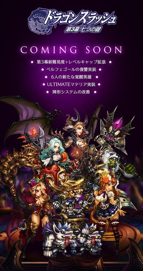 DS_teaser