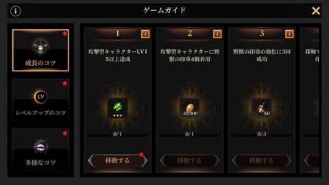S__35651594
