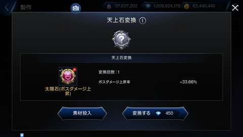 Screenshot_20181114-144905