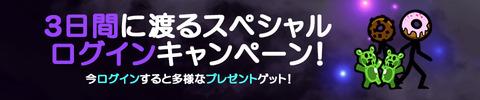 161020_3_jp
