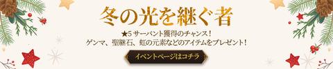20191118_wt_jp02
