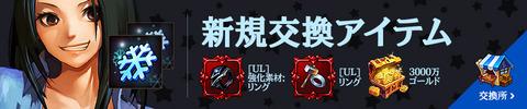 (소)160819_jp