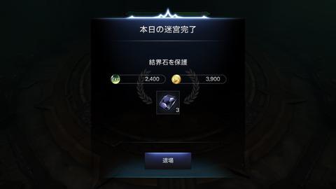 S__22110219