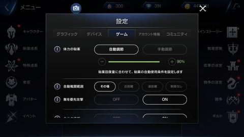 Screenshot_20180820-165633