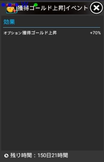 버프UI_2