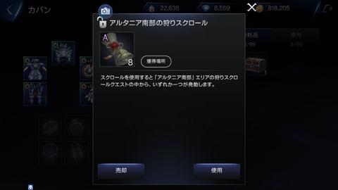 IMG_1058