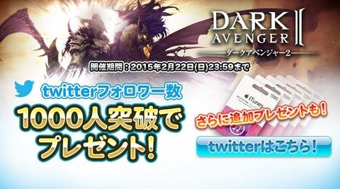 twitter1000_banner
