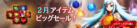 (소)190125_미리보기_jp