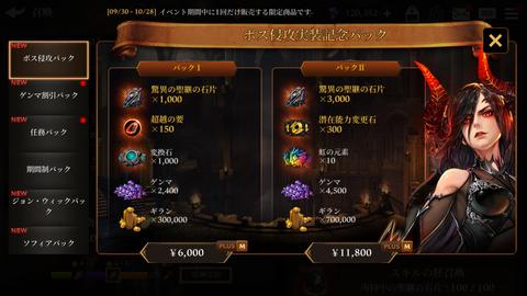 Screenshot_20190930-115710