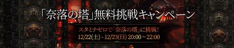 8964_1545201593_jp