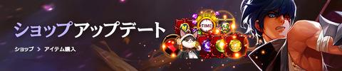 (소)180529_프로모션_jp