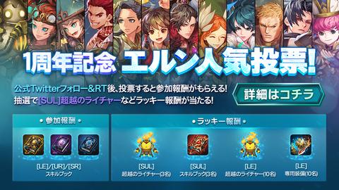 banner_800x450