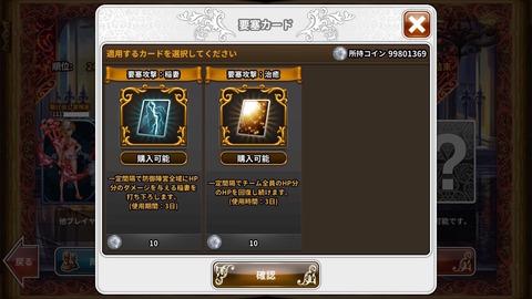 IMG_0426