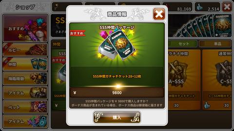 20180205_070756000_iOS