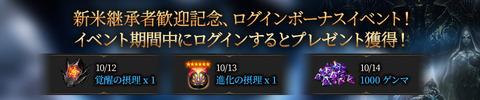 20191011_jp1