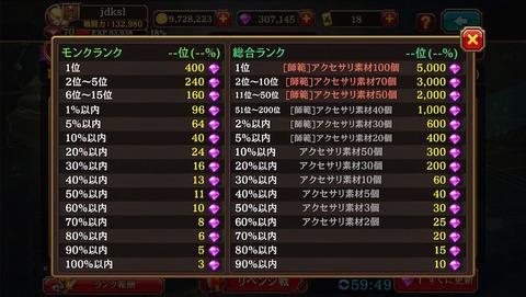 IMG_0300