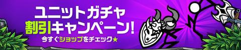 160630_jp
