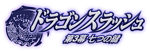 ds_logo[1]