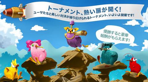 KW_banner_JPN