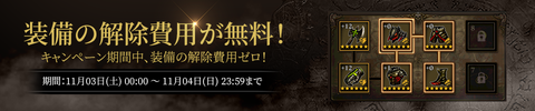 20181103_jp
