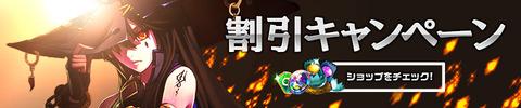 160621_jp