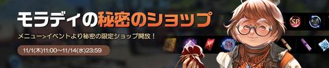 181031_한정판매_소_jp