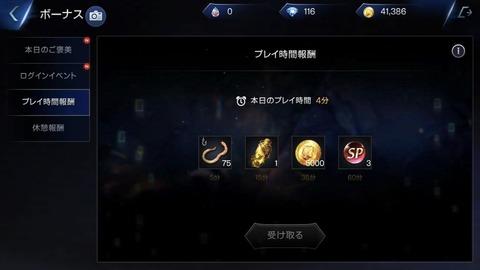 S__22200323