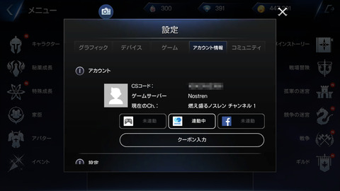 Screenshot_20180820-165648