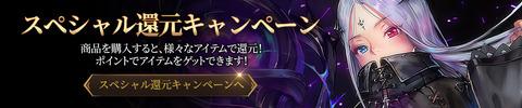 20190723_jp2