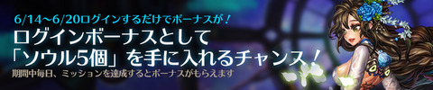 login0614_960_jp