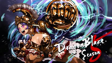 DragonSlash_mqq11