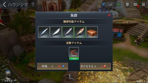 Screenshot_20170323-131254