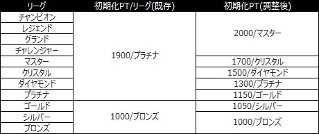 image_20190808_004