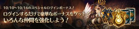 181009_960_jp
