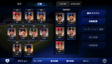 MLB_image4