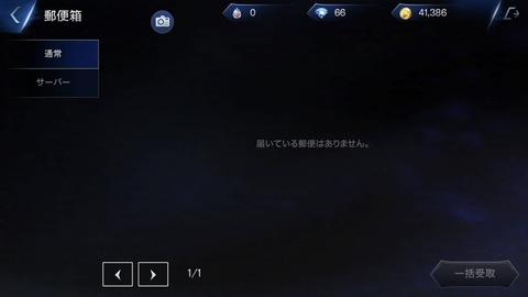 S__22151180