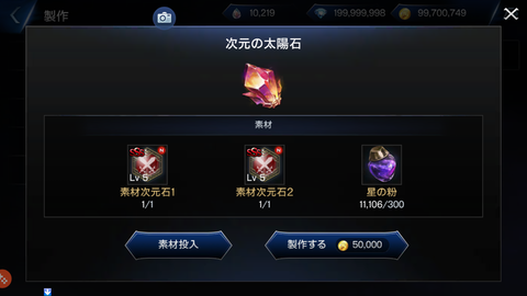 Screenshot_20180809-145109