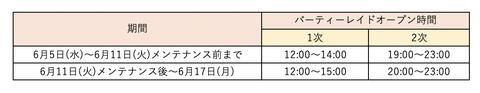 スクリーンショット 2019-06-04 12.23.57