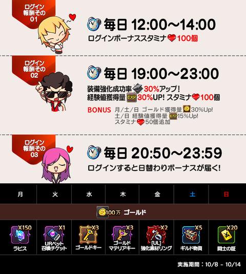 (NEW)핫타임_180927_jp