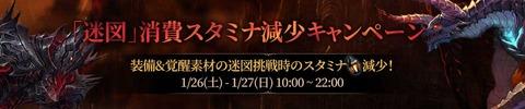 20190124_jp