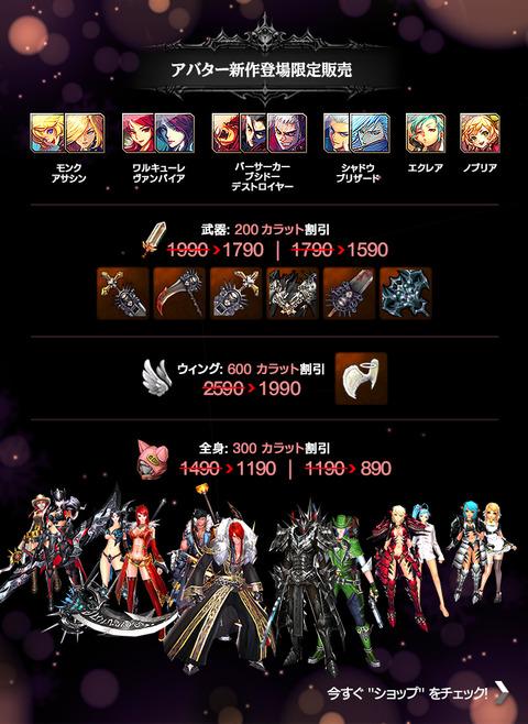 700_New_170414_jp