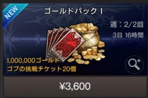 2S__2605068