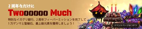s_jp (1)