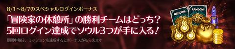 0801B_960_jp