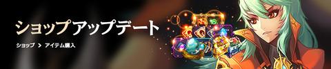(소)180126_프로모션_jp